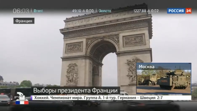 Новости на Россия 24 • Вся Франция в курсе : полиция объявила в розыск трех человек » Freewka.com - Смотреть онлайн в хорощем качестве