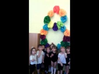 8 МАРТА! Дошкольная хореография. Детский сад 81 Педагог: Шарманкина Галина Евгеньевна