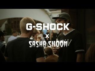 G-Shock x Sasha Snoom | презентация коллаборации