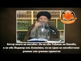 Камаль аль-Хайдари-Нет никаких доказательств рождения Махди.mp4