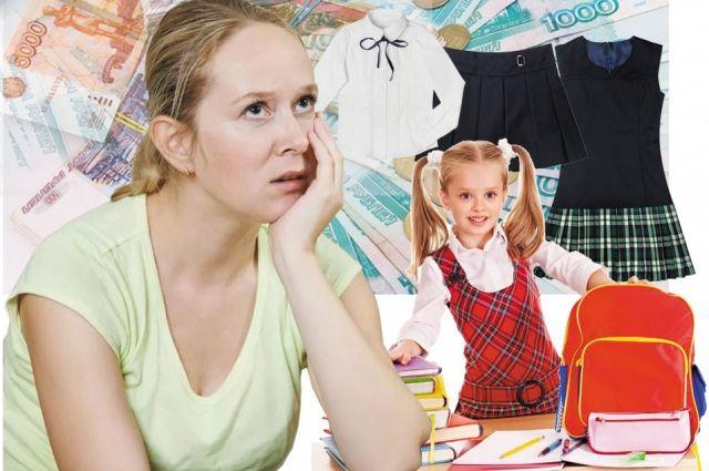 Многодетным семьям помогли собрать детей к школе