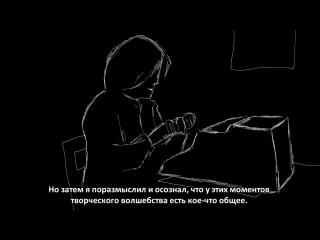 DSLRguide - Why Artists Are Never Happy ¦ Почему творческие люди всегда недовольны (rus sub)