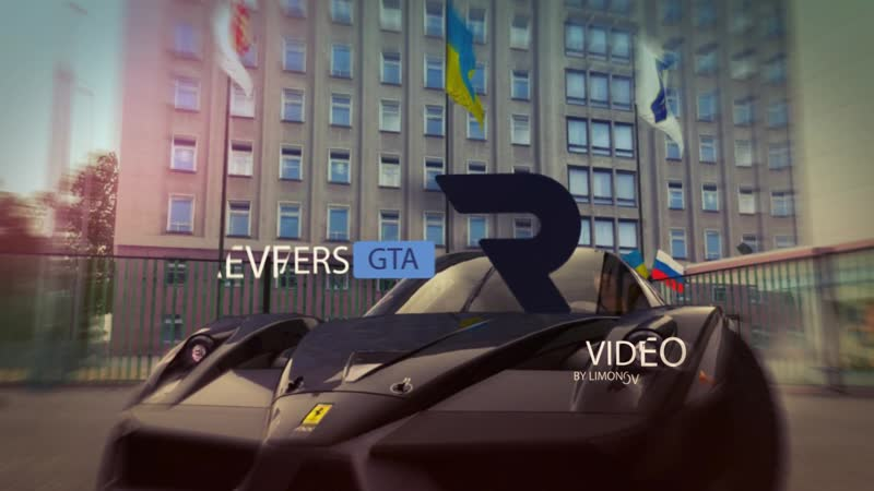 ТРЕЙЛЕР REVERS GTA