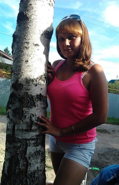 Елена Сахарова, 4 июня , Нижний Новгород, id133601792