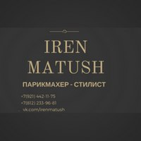 Iren Matush