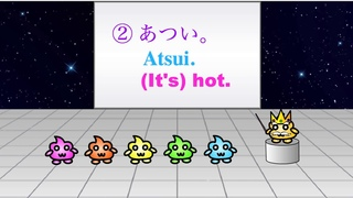 Japanese Phrases - How to say