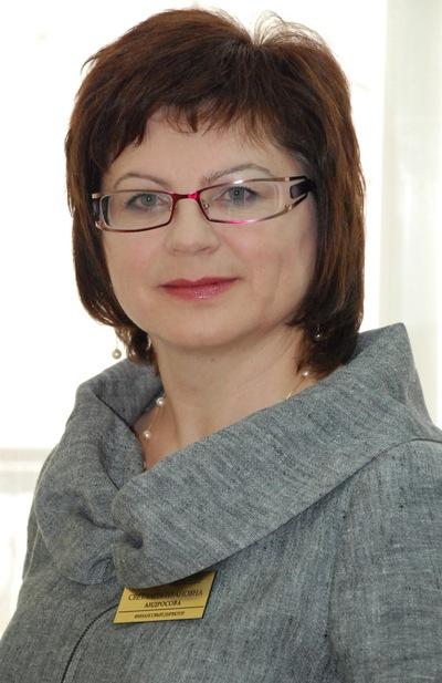Светлана Андросова, 1 августа , Барнаул, id188378009