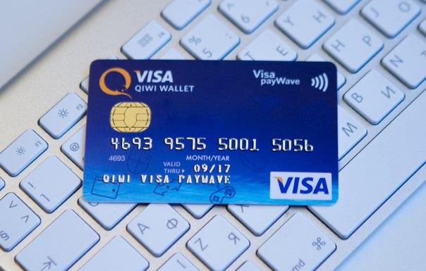 Как сделать киви кошелек карту и сим карту