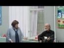 Татьяна Орлова и Александр Хазов Присказка Ольга Фокина