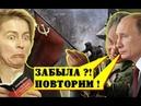 Чья бы Урсула мbIчaлa... Тот самый жёcтkий ответ Шойгу на вяkaниe министра обороны Германии