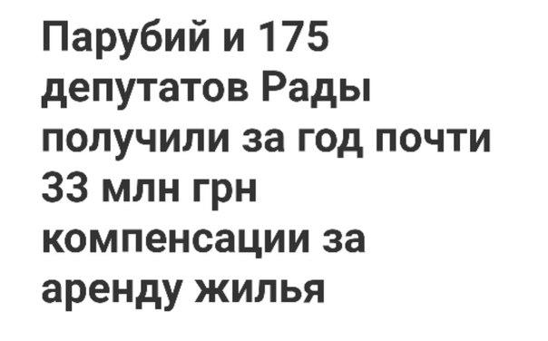 https://pp.userapi.com/c543108/v543108463/2d93e/MyO2aQLnfU8.jpg