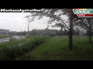 Новороссия Выстрел снайпера и сигнальная ракета от карателей 19 07 2014