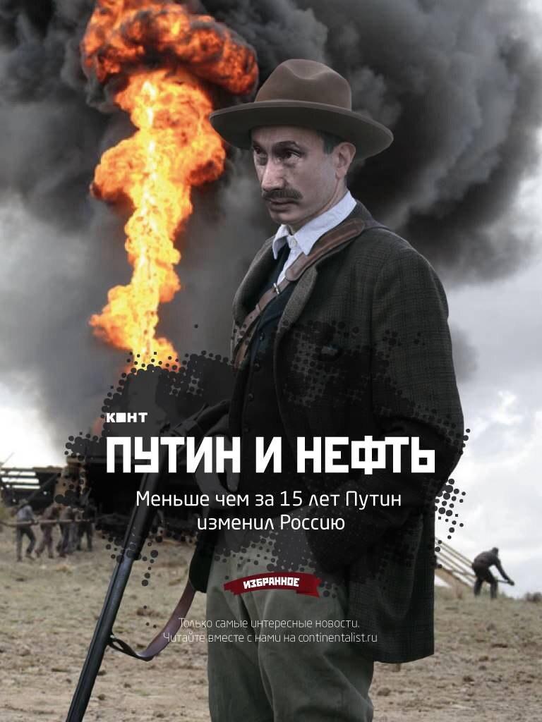 Мир на стороне Украины, все понимают масштаб угроз российской агрессии, - Чалый - Цензор.НЕТ 3614