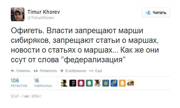 Генпрокуратура РФ отказывается сотрудничать по делу Савченко, - Ярема - Цензор.НЕТ 7457