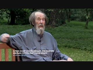 100-летию со дня рождения Солженицына посвящается