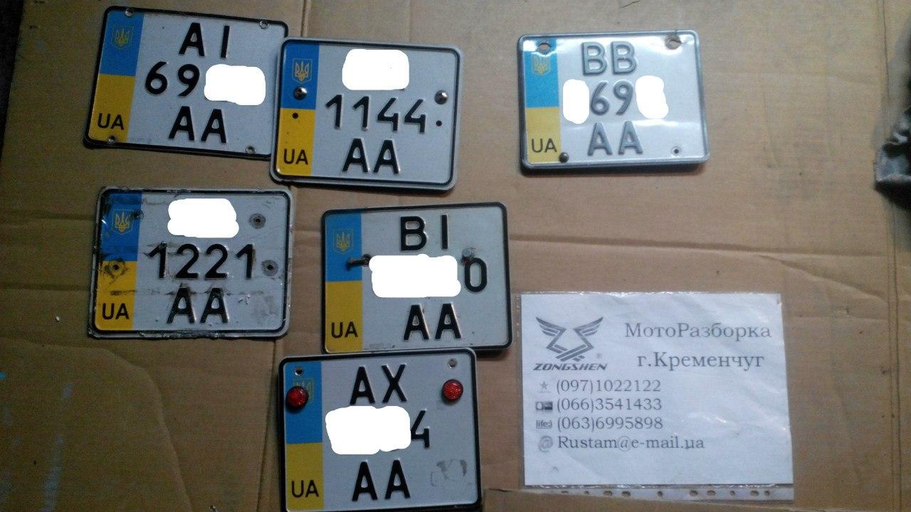 МотоРазборка г.Кременчуг Zongshen 200-250, Suzuki bandit 400-1, Venom 200 OFPe6f5yrOg