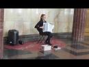 Музыканты в метро Москва станция Курская. Баянистка - виртуоз