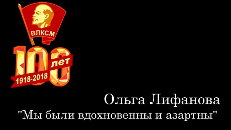 Видеоэстафета Ты помнишь, товарищ | Молодежная избирательная комиссия Купинского района