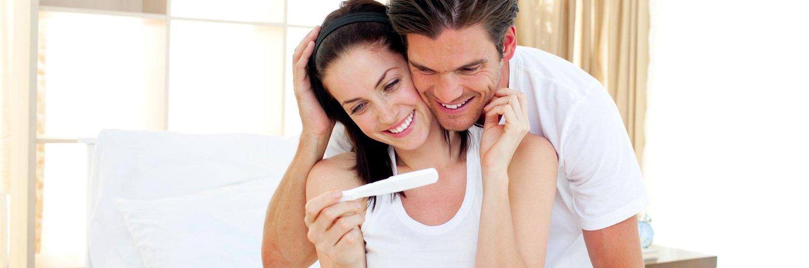 беременна или нет, как узнать