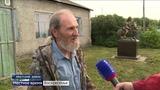 Арт-объект девочка на овечке установили в селе Водолазово