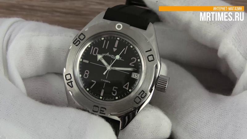 Восток Амфибия 670921. Обзор часов Восток Амфибия от MrTimes.ru