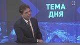 Гость в студии ректор СевГУ Владимир Нечаев