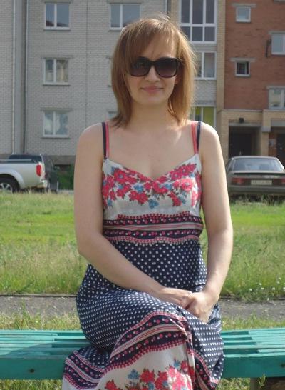 Дина Павлович, 4 ноября , Лунинец, id213558549