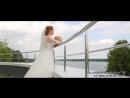 Свадьба Людиново Юрий и Наталья Бригантина