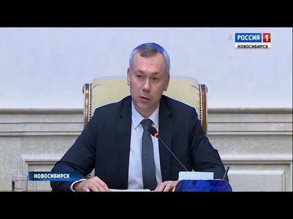 Губернатор Андрей Травников подвел итоги уходящего года и обозначил перспективы развития региона