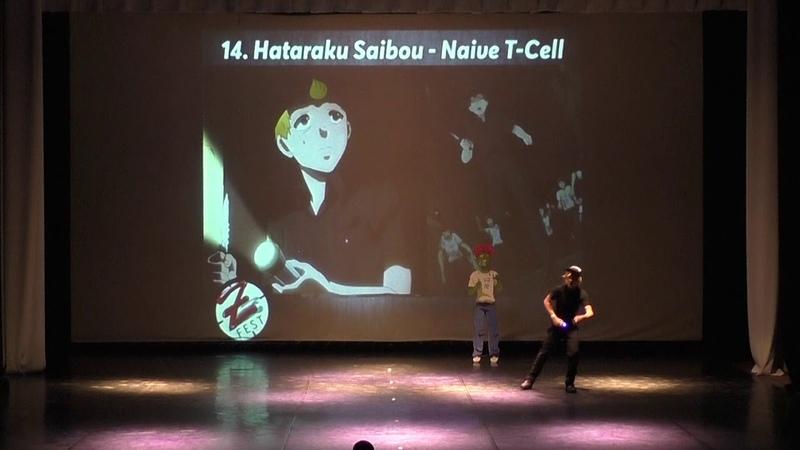 Ataraku Saibou - Naive T-Cell (ZFest18)
