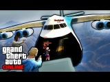 GTA 5: Online - Cargo Plane Stunt / Gate Glitching / Sky Demolition Derby | 25th Apr. 2014