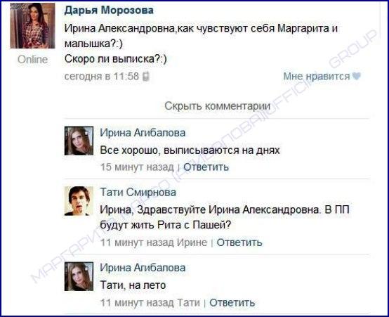 Рита Агибалова -Марсо - Страница 7 YY4y-7CoEK0