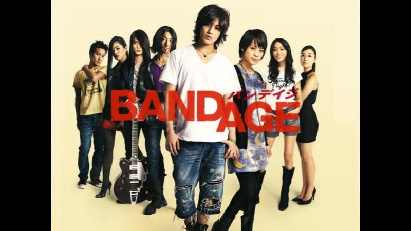 [ FSG FERMATA🦋] Lands   Akanishi Jin - Genki (OST Bandage) рус. саб.
