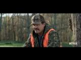Наследие охотника на белохвостого оленя — Русский трейлер (2018)