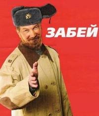 Сергей Курдюмов, 23 января 1986, Барнаул, id50660811