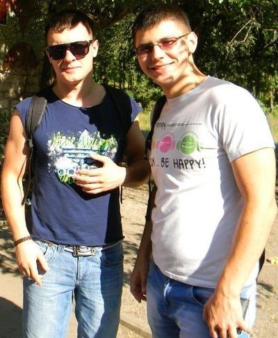 Александр Косодрыга, 2 декабря , Кривой Рог, id41953534