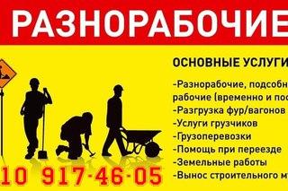 Подработка в людиново свежие вакансии продажа оборудования для бизнеса в красноярске