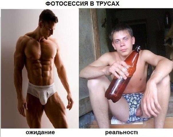 фитнес одежда интернет магазин в россии