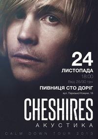 Cheshires (Одеса) у Полтавi! | 24.11 (нд), 18:00