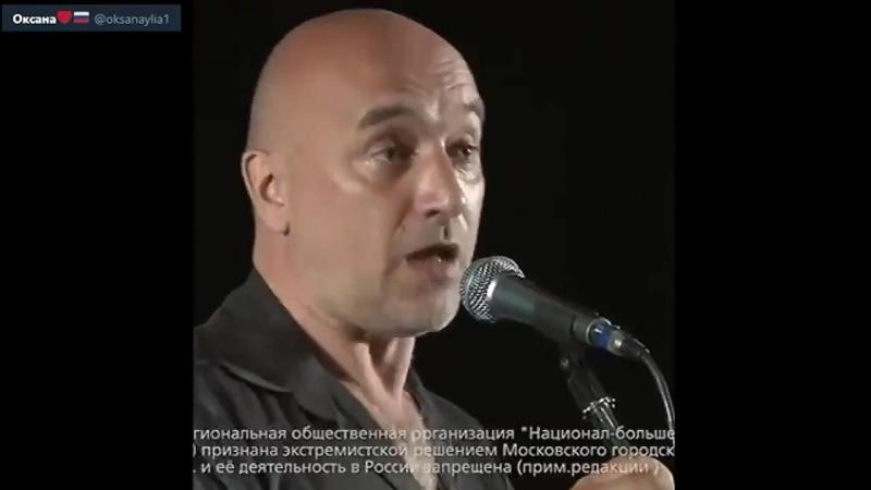 Прилепин, Шевченко - агитаторы революций о своей борьбе