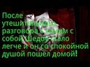 Любовный треугольник! 2 сезон 3 Смельчак!