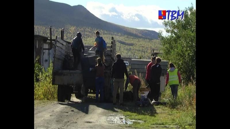 15 сентября мончегорские волонтёры провели масштабные акции по уборке мусора. Субботники прошли за гаражными боксами по улице Гр