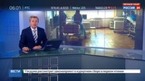 Новости на Россия 24 На Сахалине медсестра издевалась над двухлетним малышом. Видео