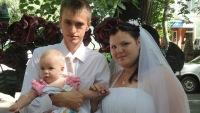 Катерина Маркевич, 20 мая 1991, Хмельницкий, id45224800