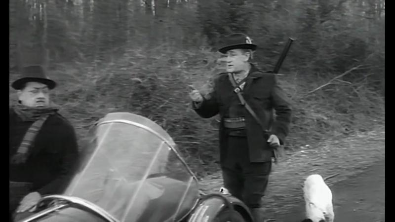 Прохвосты (1959)