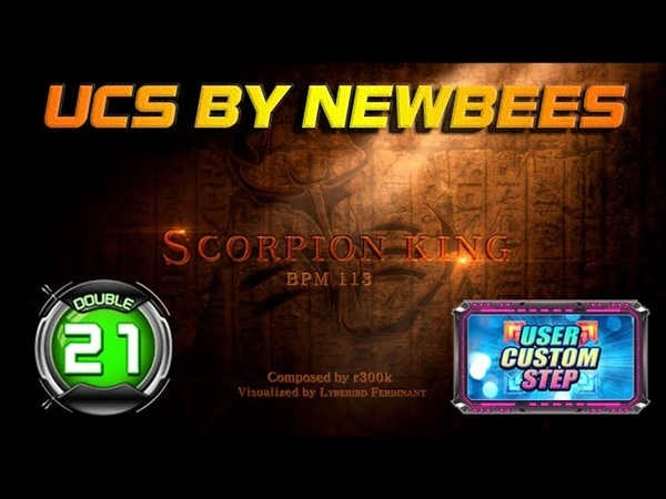 Scorpion King D21   UCS by NEWBEES ✔