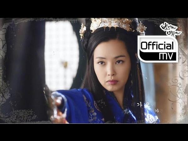[MV] Lee Ga Eun(이가은) _ If you come to me(그대가 오네요) (SHINE OR GO CRAZY(빛나거나 미치거나) OST Part.5)