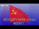БРОНЕПОЕЗД Натка-пулемётчица