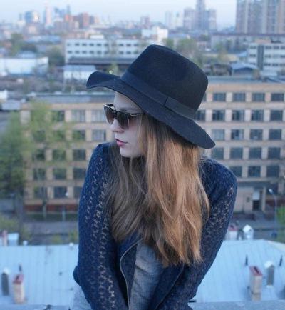Алиса Дубовик, 18 ноября , Москва, id11084120