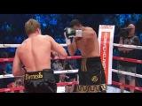 Великолепный Бокс  Александр